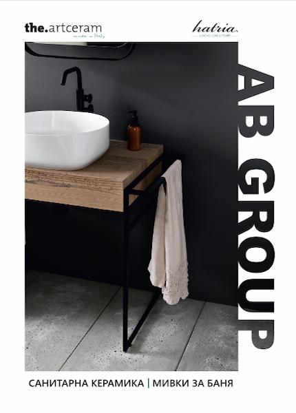 Тоалетни и мивки за баня