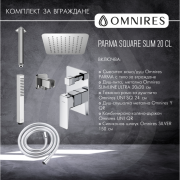 Parma Square Slim 20 CL Concealed Shower Set
