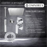 Parma Square Slim 40 CL Concealed Shower Set