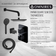 Parma Black Square Slim 20 BLT Thermostatic Concealed Shower Set