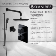 Parma Square JIM 20 BLT Black Thermostatic Concealed Shower Set