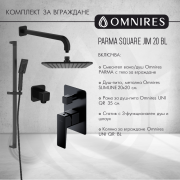Parma Black Square JIM 20 BL Concealed Shower Set