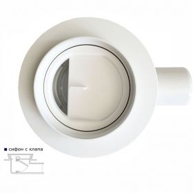Floor Shower Drain Plaza